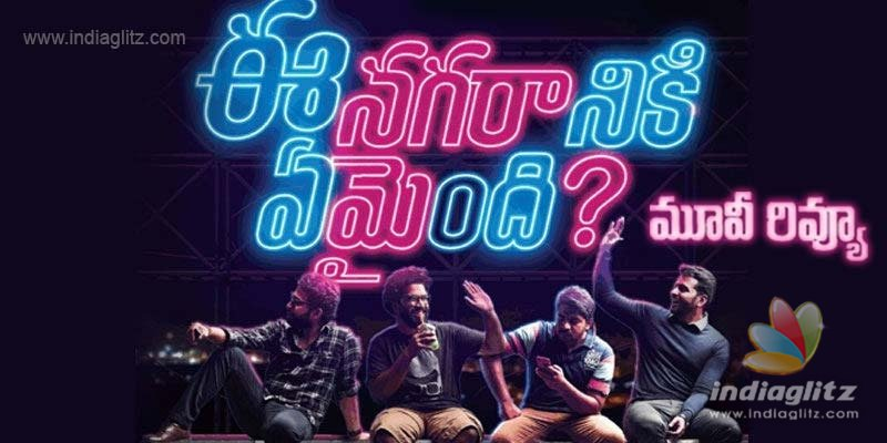 Ee Nagaraniki Emaindi Movie Review