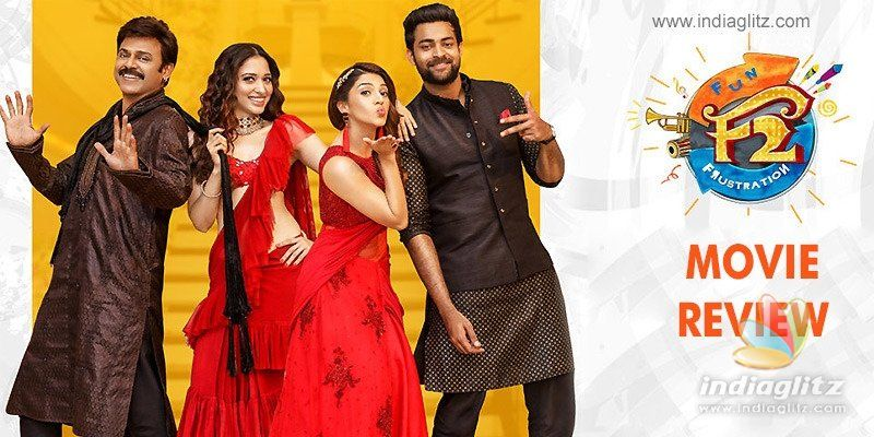 F2 review  F2 Telugu movie review, story, rating - IndiaGlitz com