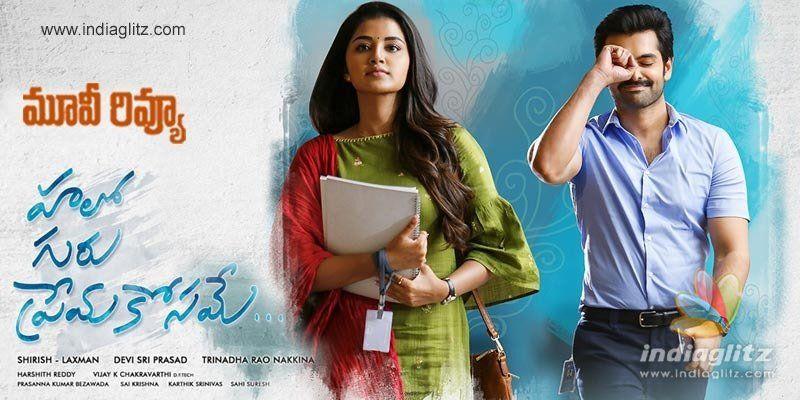 Hello Guru Premakosame Telugu Movie Review
