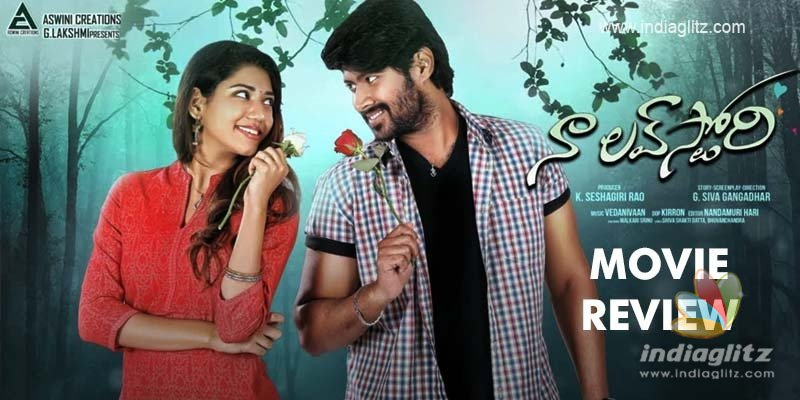 Naa Love Story Movie Review