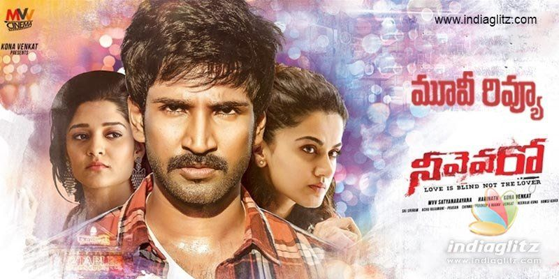 Neevevaro Telugu Movie Review