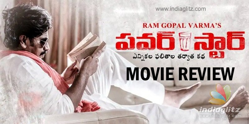 Power Star Review Power Star Telugu Movie Review Story Rating Indiaglitz Com