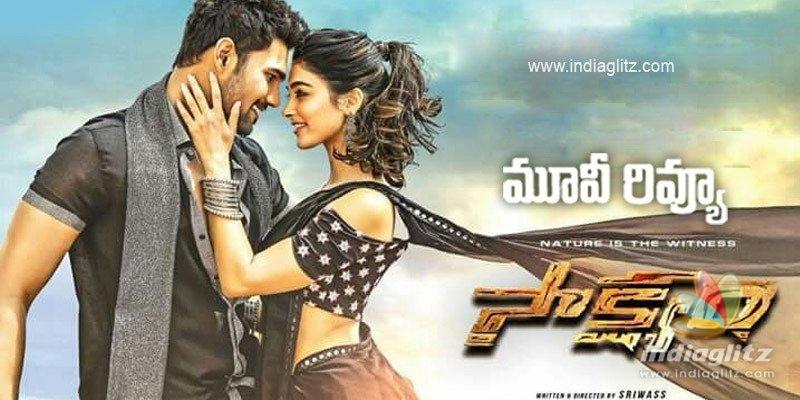 Saakshyam Movie Review
