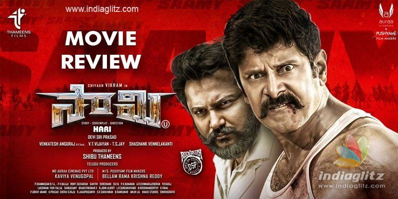 Saamy review  Saamy Malayalam movie review, story, rating
