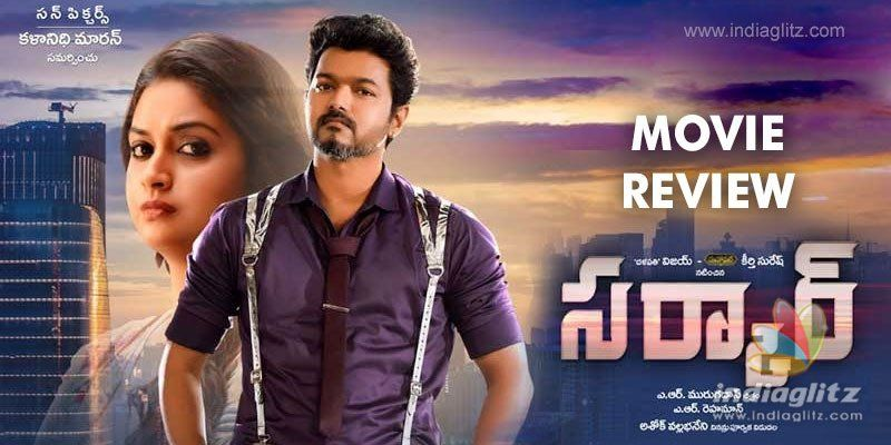 Sarkar Movie Review