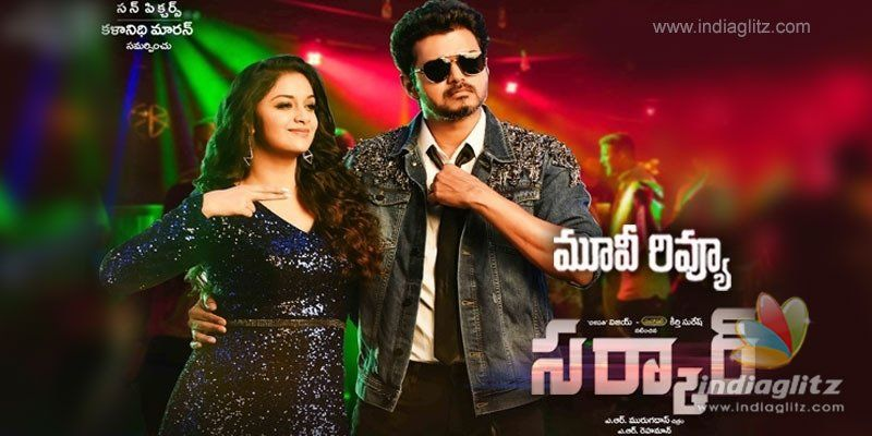 Sarkar Telugu Movie Review