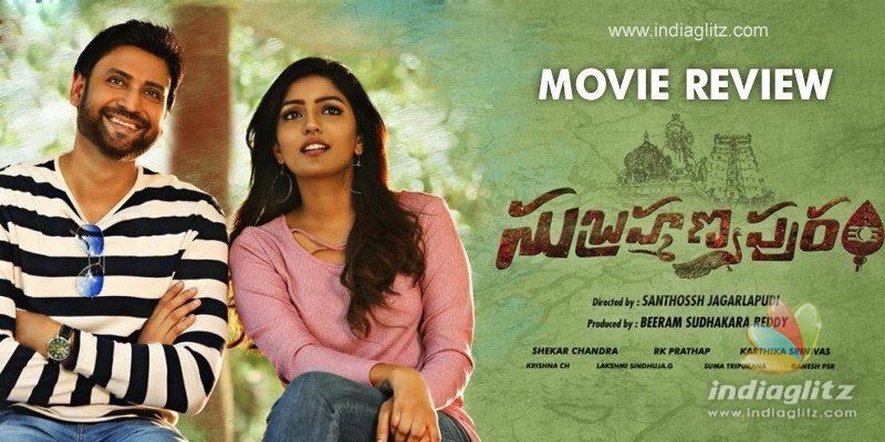 Subrahmanyapuram Movie Review