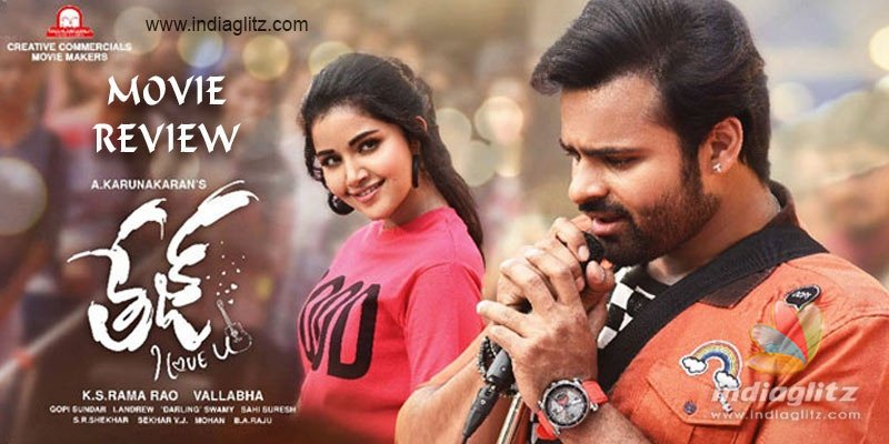 Tej I Love You Review Tej I Love You Telugu Movie Review