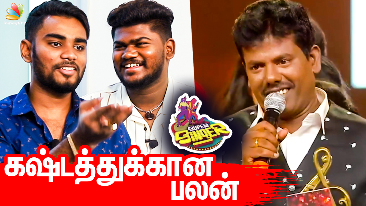 அதிக TRP, நாங்க பாடுன தான்! | Sam Vishal, Gowtham Interview | Super Singer 7, Murugan, Vijay Tv