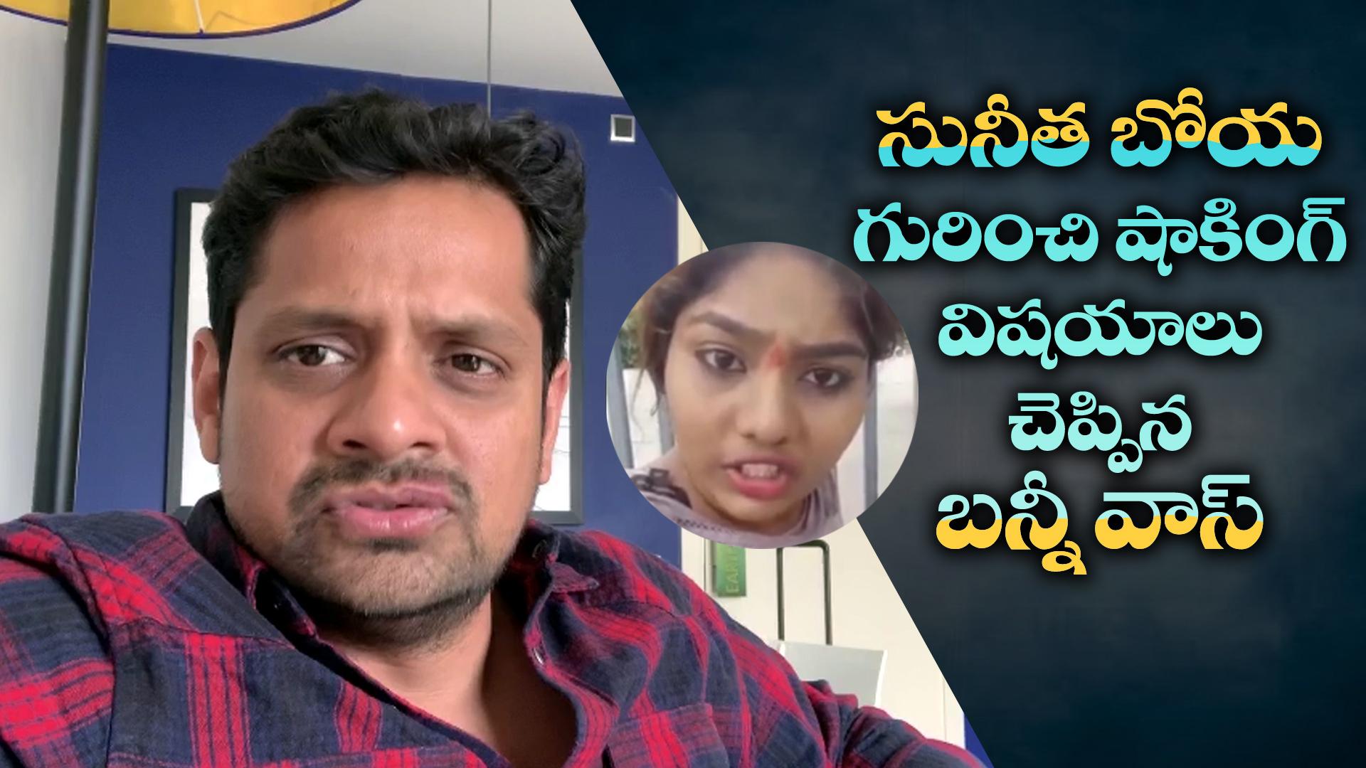 Telugu Cinema News   Telugu Movie Reviews   Telugu Movie